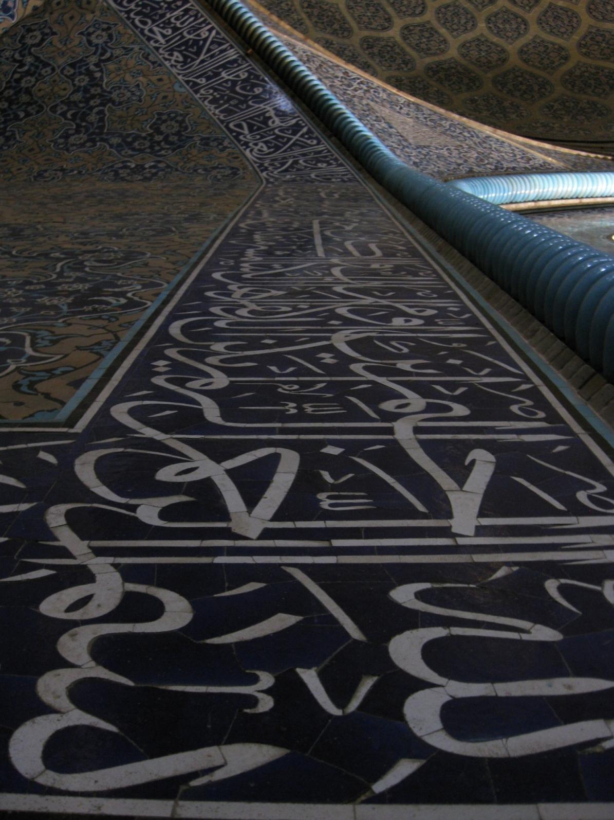 آینده بهتر ورامین با معماری اسلامی