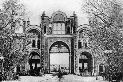 تهران؛ باغ-شهری که بود!
