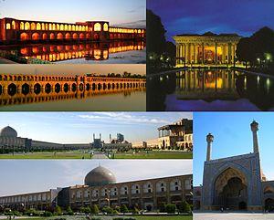 استخدام در شهرداریهای استان اصفهان
