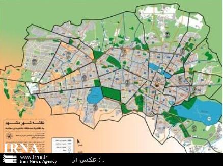 انتقال پادگان لشکر ۷۷ از شهر مشهد