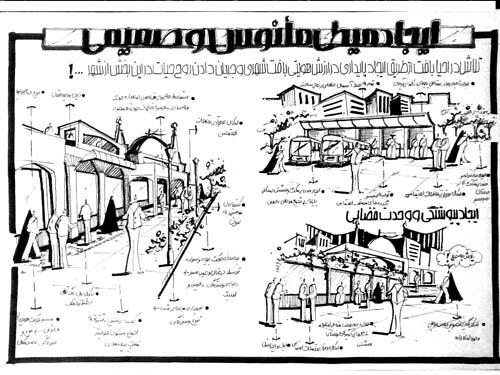 نمونه شیت طرح شهرسازی