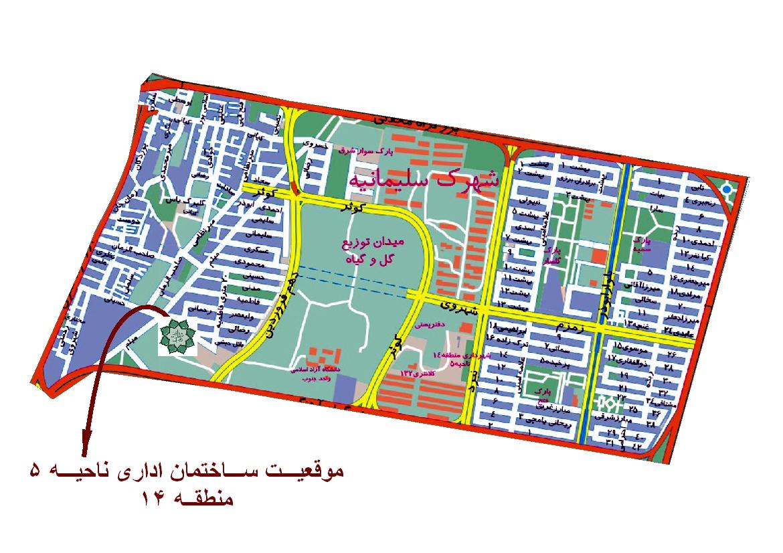 نقشه کامل منطقه ۱۴ شهرداری تهران