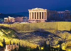 شهرنشینی یونان: نمونه های کوچک