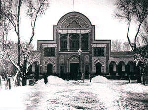 زمینه سیستم شهر در ایران از شروع برنامه ریزی شهری