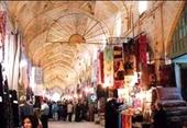 بازار بیرجند خراسان جنوبی