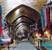 بازار قدیمی سنندج کردستان