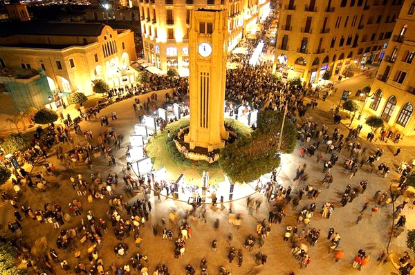 شهر بیروت لبنان