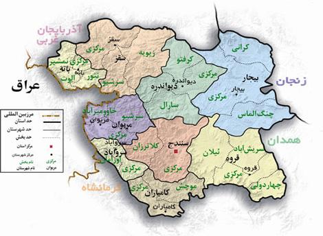 معرفی استان کردستان