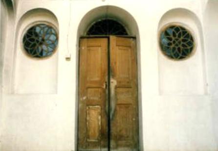 خانه آیت الله مدرس (روستای سرابه کچو) – اصفهان