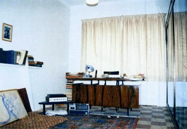 خانه دکتر علی شریعتی – تهران