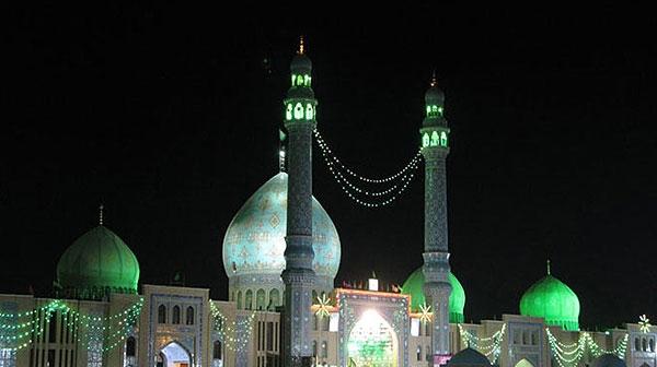 مسجد مقدس جمکران قم