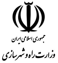 نگاهی متفاوت به وزیر راه و شهرسازی روحانی