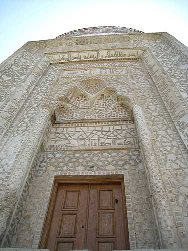 برج سه گنبد – آذربایجانغربی