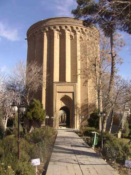 برج طغرل – تهران