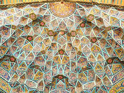 مسجد ذوالفقار اصفهان