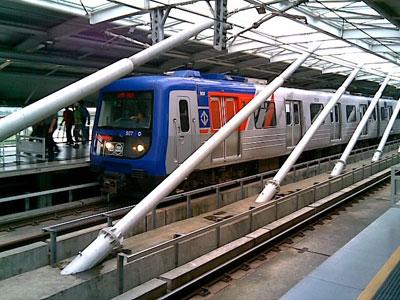 مترو سائوپائولو برزیل