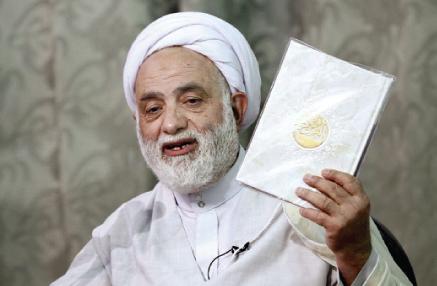 درخواست قرائتی از شورای شهر تهران