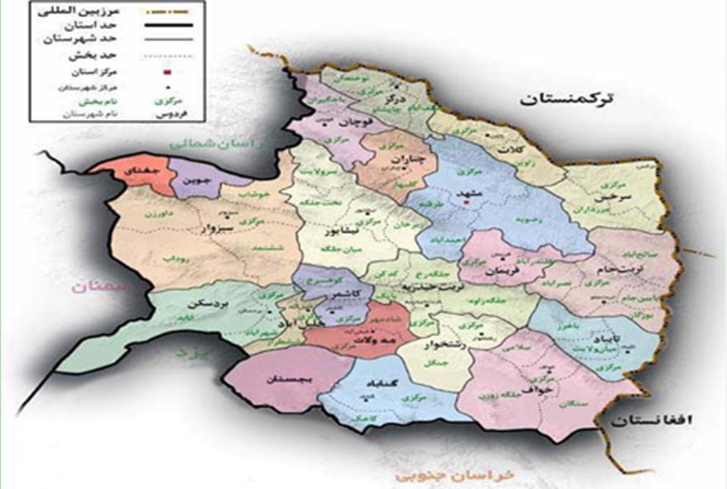 تصویب طرح جامع شهرهای خراسان