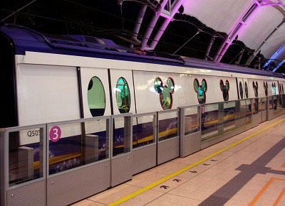 مترو هنگکنگ
