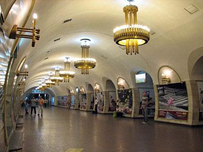 مترو کییف اوکراین