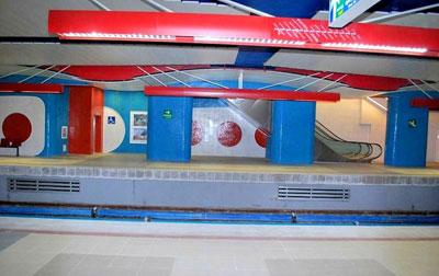 مترو صوفیه بلغارستان