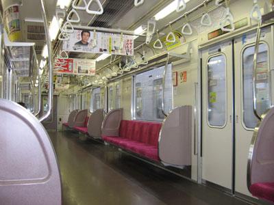 مترو توکیو ژاپن