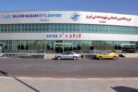 فرودگاه بینالمللی شهید مدنی تبریز