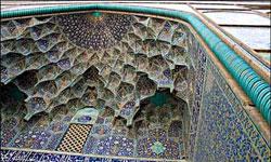 مشهد و معماری اسلامی