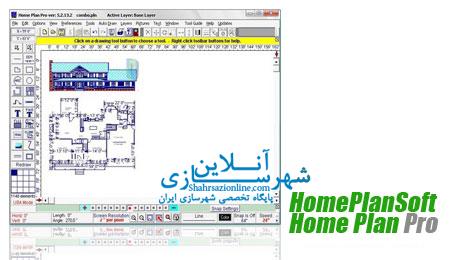 طراحی نقشه های ساختمان با HomePlanSoft Home Plan Pro