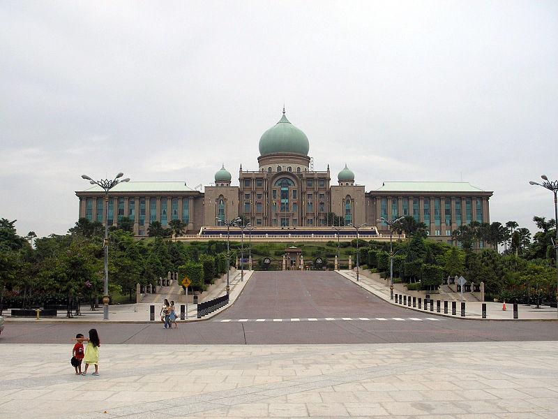 چشمانداز ۲۰۲۰ مالزی