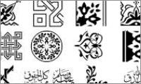 بررسی عدم کاربرد نشانهای اسلامی در بناها