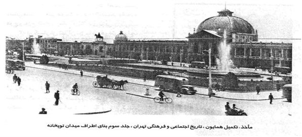 مقاله شهرسازی پهلوی اول