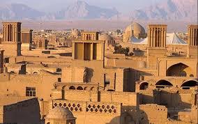 مدیریت و برنامه ریزی احیاء ناحیه تاریخی شهر یزد