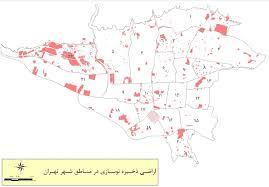 پژوهشی بر راهبردهای توسعه فضای سبز در طرح جامع تهران