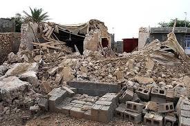 فایل اتوکد پهنه بندی خطر زلزله