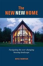 کتاب خانه جدید جدید