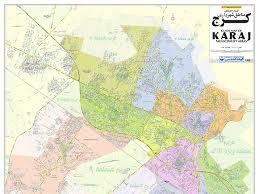 سیاست ها و اهداف فرهنگی ، اجتماعی ، ورزشی و زیست محیطی شورای شهر و شهرداری کرج