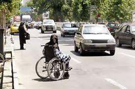 قانون جامع حمایت از حقوق معلولان و آیین نامه های اجرایی مصوب