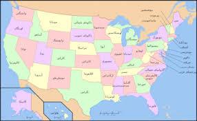 برنامه ریزی منطقه ای در کشور آمریکا
