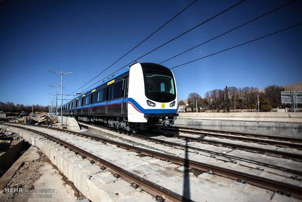 توسعه مترو