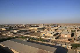 قانون تأسیس شرکت شهرکهای صنعتی ایران