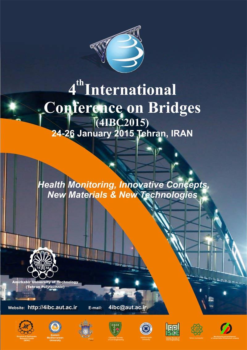 چهارمین کنفرانس بین المللی پل