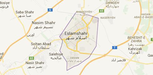 پایان نامه  نقش شهرهای میانی درعملکرد نظام سکونتگاهی کلانشهر تهران (نمونه موردی اسلام شهر)
