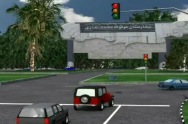 فیلم شبیه سازی شبکه شهری شیراز