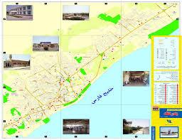 سند توسعه شهرستان بندر لنگه(کامل)