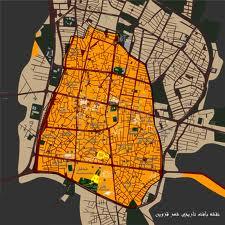 طرح راهبردی،طرح تفصیلی ویژه و طراحی شهری بافت فرسوده شهر قزوین