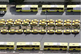 تحلیل تاثیرات هدفمندی یارانه انرژی بر وضعیت حمل و نقل عمومی در نواحی شهری مطالعه موردی: کلانشهر شیراز
