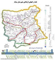 طرح جامع شهرستان میانه