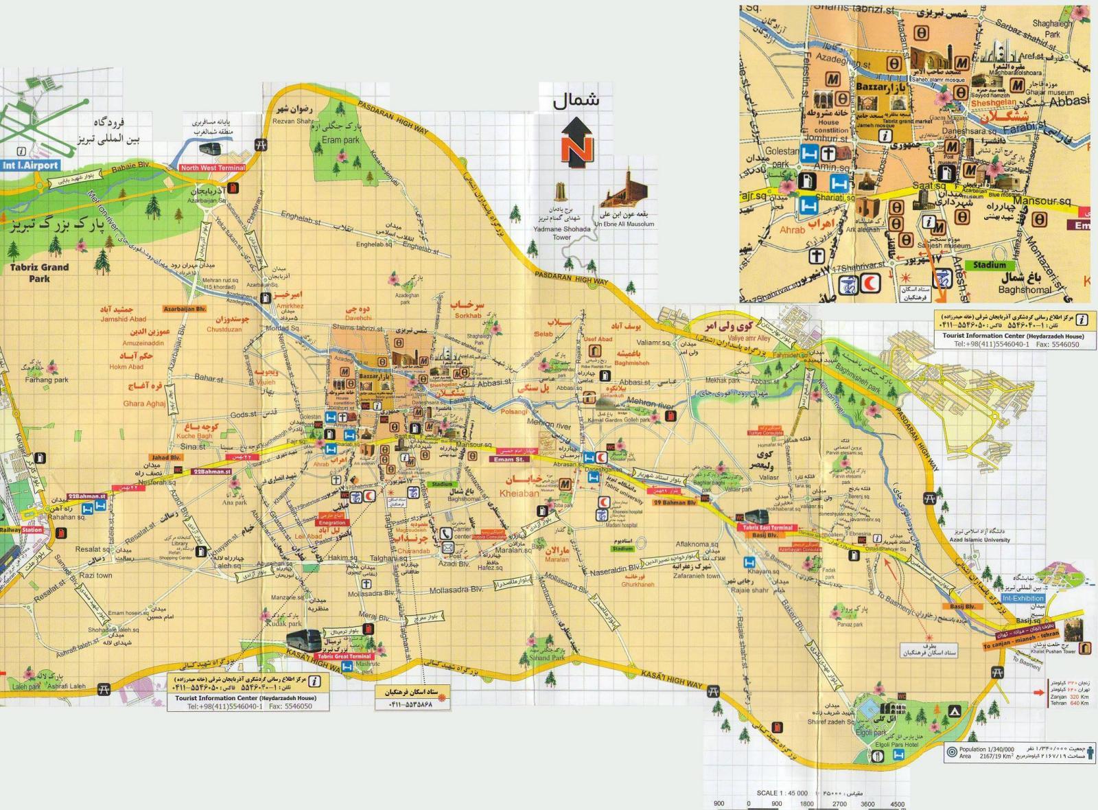تحلیل مدل ضریب تکاثر در توسعه صنعت گردشگری در استان آذربایجان شرقی