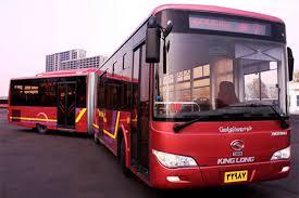 روشی برای مسیریابی بهینه در حمل و نقل همگانی یکپارچه شبکه اتوبوس و اتوبوس تندرو
